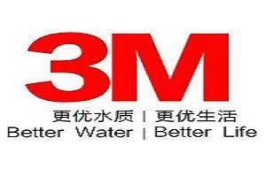 3M净水器维修电话—厂家统一[7×24小时]故障报修热线